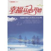 http://ec4.images-amazon.com/images/I/51WqfXxhk0L._AA200_.jpg