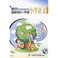 http://ec4.images-amazon.com/images/I/51Ws3tkUHOL._AA200_.jpg