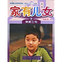 http://ec4.images-amazon.com/images/I/51WsCJhbM%2BL._AA200_.jpg