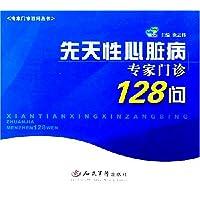 http://ec4.images-amazon.com/images/I/51WtXxQS-DL._AA200_.jpg