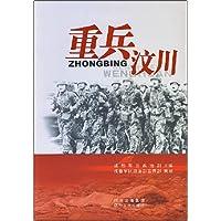 http://ec4.images-amazon.com/images/I/51Wtb8eXvXL._AA200_.jpg