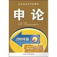 http://ec4.images-amazon.com/images/I/51WumEtg2yL._AA200_.jpg