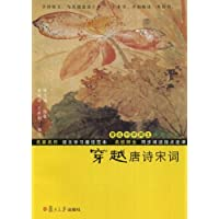 http://ec4.images-amazon.com/images/I/51WvPAvV7kL._AA200_.jpg