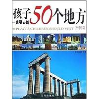 http://ec4.images-amazon.com/images/I/51WvqxfuVWL._AA200_.jpg