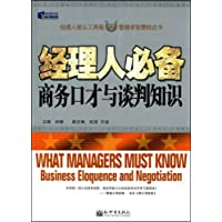 http://ec4.images-amazon.com/images/I/51WwBeT5bKL._AA200_.jpg