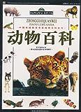动物百科-图片