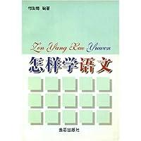 http://ec4.images-amazon.com/images/I/51WxNQrqc2L._AA200_.jpg