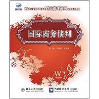 http://ec4.images-amazon.com/images/I/51Wxh%2BGq-JL._AA200_.jpg