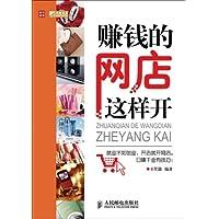 http://ec4.images-amazon.com/images/I/51Wy%2BK7NIEL._AA200_.jpg