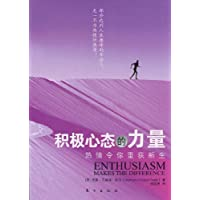 http://ec4.images-amazon.com/images/I/51WyUC4lQcL._AA200_.jpg