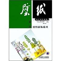 http://ec4.images-amazon.com/images/I/51WyZIpr3rL._AA200_.jpg