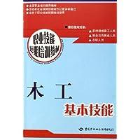 http://ec4.images-amazon.com/images/I/51WyuqU9lQL._AA200_.jpg