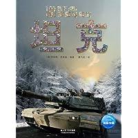 http://ec4.images-amazon.com/images/I/51WzAgtZqHL._AA200_.jpg