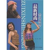 http://ec4.images-amazon.com/images/I/51WzzjkcfzL._AA200_.jpg