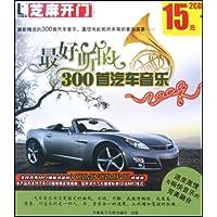 http://ec4.images-amazon.com/images/I/51X%2BFhFTMNL._AA200_.jpg