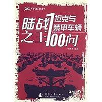 http://ec4.images-amazon.com/images/I/51X%2BGlqS2wL._AA200_.jpg