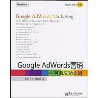 http://ec4.images-amazon.com/images/I/51X%2Bllp6mvL._AA200_.jpg