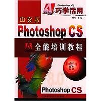 http://ec4.images-amazon.com/images/I/51X-EwBhVwL._AA200_.jpg