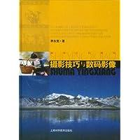 http://ec4.images-amazon.com/images/I/51X-u%2BQmldL._AA200_.jpg