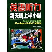 http://ec4.images-amazon.com/images/I/51X11EakdcL._AA200_.jpg
