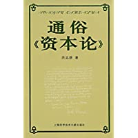 http://ec4.images-amazon.com/images/I/51X18yv4NZL._AA200_.jpg
