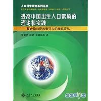 http://ec4.images-amazon.com/images/I/51X1UuQ5hBL._AA200_.jpg