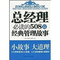 http://ec4.images-amazon.com/images/I/51X37Wjgx7L._AA200_.jpg