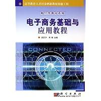 http://ec4.images-amazon.com/images/I/51X3A5Ju5AL._AA200_.jpg