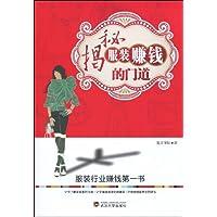 http://ec4.images-amazon.com/images/I/51X3aQxUhGL._AA200_.jpg