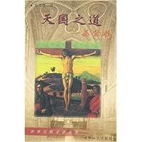 http://ec4.images-amazon.com/images/I/51X3gYwDA2L._AA200_.jpg