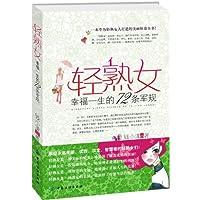 http://ec4.images-amazon.com/images/I/51X3i9rXG1L._AA200_.jpg