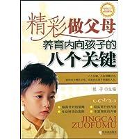 http://ec4.images-amazon.com/images/I/51X41621j2L._AA200_.jpg