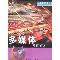 http://ec4.images-amazon.com/images/I/51X4KEUV6EL._AA200_.jpg