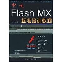 http://ec4.images-amazon.com/images/I/51X4a40WX8L._AA200_.jpg