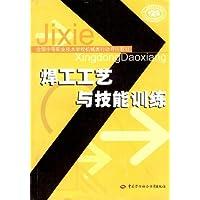 http://ec4.images-amazon.com/images/I/51X4qcxQdFL._AA200_.jpg