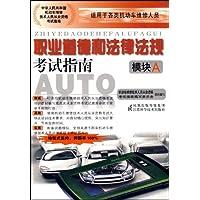 http://ec4.images-amazon.com/images/I/51X60ROHgjL._AA200_.jpg