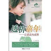 http://ec4.images-amazon.com/images/I/51X63pYuO2L._AA200_.jpg