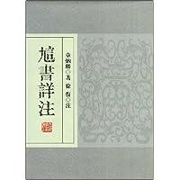 http://ec4.images-amazon.com/images/I/51X6OCUFdFL._AA200_.jpg