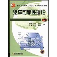 http://ec4.images-amazon.com/images/I/51X6Zjv8lAL._AA200_.jpg