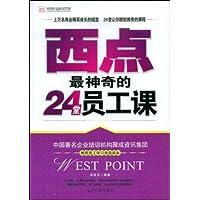 http://ec4.images-amazon.com/images/I/51X7982sgwL._AA200_.jpg