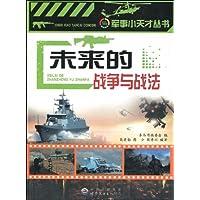 http://ec4.images-amazon.com/images/I/51X7v4xaKKL._AA200_.jpg