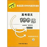 http://ec4.images-amazon.com/images/I/51X8IOGhu1L._AA200_.jpg