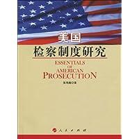 http://ec4.images-amazon.com/images/I/51X8aTpFk2L._AA200_.jpg
