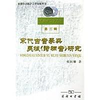 http://ec4.images-amazon.com/images/I/51X98YBI0EL._AA200_.jpg