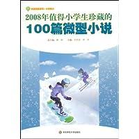 http://ec4.images-amazon.com/images/I/51X9ez27CqL._AA200_.jpg