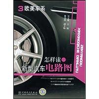 http://ec4.images-amazon.com/images/I/51X9n2uebTL._AA200_.jpg