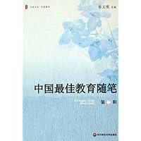 http://ec4.images-amazon.com/images/I/51XALHzAPUL._AA200_.jpg