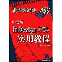 http://ec4.images-amazon.com/images/I/51XAiemty2L._AA200_.jpg