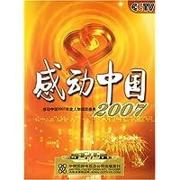 http://ec4.images-amazon.com/images/I/51XBP%2BTD-dL._AA200_.jpg