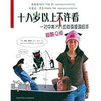 http://ec4.images-amazon.com/images/I/51XBVkbUbRL._AA200_.jpg